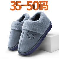 冬季包跟棉拖鞋男士特大码防滑加大号45 46 47加肥厚底保暖48棉鞋