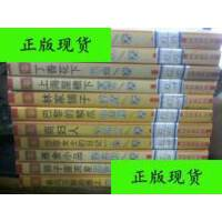 【二手旧书9成新】现代名家经典--上海的屋檐下、丁香花下、人生