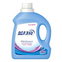 [当当自营] 蓝月亮 深层洁净护理洗衣液薰衣草香 2kg