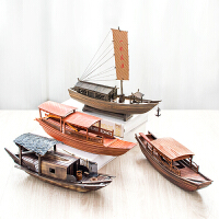 手工木制模型 帆船小船模型船模渔船绍兴乌篷船礼物