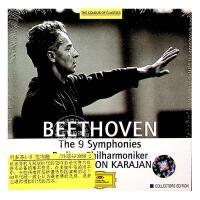 现货 [中图音像]贝多芬交响曲全集(卡拉扬1963年版) Beethoven: The 9 Symphonies 环球D