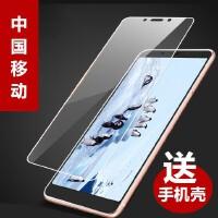 中国移动A5/M654钢化膜A4S/M760玻璃A3S/M653 A4/M652 N3青