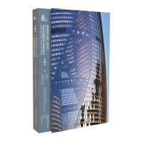 高层建筑与都市人居前沿:全球发展解读与案例研究(第一辑)