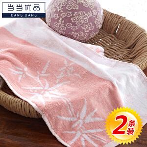 当当优品 竹纤维毛巾110g对装 31*75 吸水面巾 梅竹提花