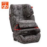 好孩子Goodbaby儿童安全座椅 高速安全座椅isofix接口 婴儿汽车座椅CS689