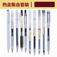 包邮【10支良品笔+二段笔盒】无印风Narita成田良品中性笔黑色学生签字笔0.5办公水笔