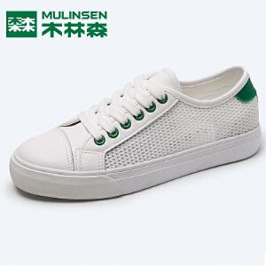 木林森女鞋白色运动网鞋女夏透气网面休闲板鞋百搭韩版平底小白鞋