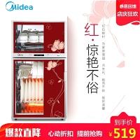 美的(Midea)二星级立式消毒柜MXV-ZLP80K03 77升 高温杀菌 高温消毒柜