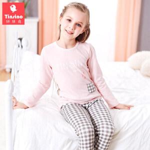 纤丝鸟(TINSINO)儿童内衣套装女童精梳棉家居服中大童睡衣套装
