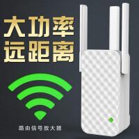 【3天线-大功率】wifi信号扩大器 家用无线 网络接收增强加强放大扩展远距离路由器无线桥接中继器