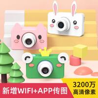 WIFI儿童数码相机 2400万像素APP同步手机可选16G32G内存卡可拍照录像卡通宝宝玩具