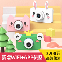 WIFI儿童数码相机 3200万像素APP同步手机可选16G32G内存卡可拍照录像卡通宝宝玩具