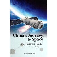中国创造系列-梦圆太空:中国的航天之路(英)