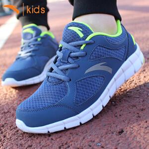 anta安踏儿童鞋男童运动鞋秋季新款网面轻便跑鞋中大童透气旅游鞋