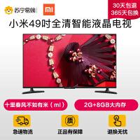 【苏宁易购】Xiaomi/小米 小米电视4A标准版 49英寸 智能网络液晶家用电视机
