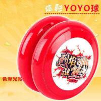 儿童溜溜球玩具 YOYO球儿童运动玩具礼物 悠悠球儿童礼物