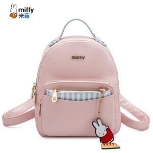 Miffy/米菲2017夏季新款双肩包 时尚拼接背包 韩版百搭女士包包潮