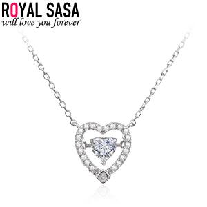 皇家莎莎925银项链女锁骨链日韩心形吊坠送女友闺蜜生日节日礼物