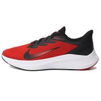 【�M199�p20,�M399�p40】幸�\�~子 Nike/耐克男鞋2021春季新款低�瓦\�有�舒�m透��Air Zoom��|�震