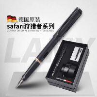德国正品lamy凌美钢笔狩猎者限量版马卡龙三色礼盒装学生练字专用