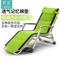 索乐折叠床单人床午休床简易折叠躺椅午休睡椅办公室行军床透气棉单