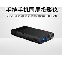 新款家用微型投影仪手机有线直连DLP迷你高清1080P手持投影机 内置锂电池 支持外出免插电播放