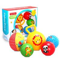 费雪(Fisher Price)玩具 儿童玩具球 宝宝初级训练球套装(摇铃球按摩球 内含五个玩具球) F0906