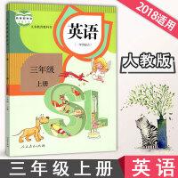 小学三年级上册英语书 人教版 英语(一年级起点)三年级英语上册 3年级上册英语课本教材教科书 人民教育出版社 绿色印刷