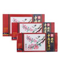 日本樱花24色国画颜料18/12色工笔山水画套装 樱花牌中国画颜料