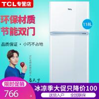 TCL 118升 迷你冰箱 �p�T 小型家用、�k公之�x 金�� (芭蕾白)BCD-118KA9