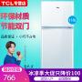 TCL 118升 迷你冰箱 双门 小型家用、办公之选 金属 (芭蕾白)BCD-118KA9