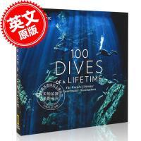 现货 英文原版 一生必去的100个潜水名胜 100 DIVES OF A LIFETIME 海洋风景 摄影图册集 Na