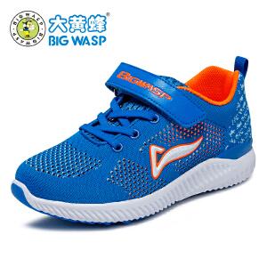 大黄蜂童鞋男童鞋春秋款2017新款儿童运动鞋儿童鞋网布春季运动鞋