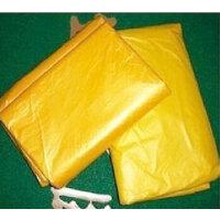 单位物业 家庭搬家环保垃圾袋 加厚100*110 黄色垃圾袋 50只装