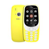 诺基亚(NOKIA)3310 (TA-1030) 黄色 移动联通2G手机 时尚手机 经典复刻 双卡双待