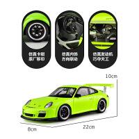 合金汽车模型仿真车模1:18经典保时捷911 Carrera S GT3