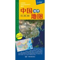 中国地理地图 2020新 学习商务旅游地图防水耐折双面覆膜耐撕折叠地图中国地貌地形景观地理知识集锦中小学生地理学习地图