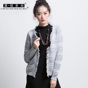 春秋装新品女装流苏毛衣开衫外套短款秋冬长袖羊毛条纹针织衫