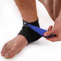 双层护踝扭伤防护 篮球足球护脚踝脚腕专业护具男女
