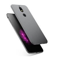 诺基亚7手机壳 诺基亚7plus手机壳 nokia7保护套 nokia7plus 手机套 保护壳 全包防摔磨砂男女款硅