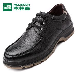 木林森男鞋 新品男士商务休闲皮鞋 舒适简约百搭男皮鞋05367360