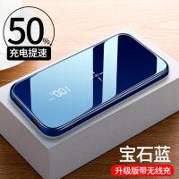 无线充电宝20000M适用于�O果X三星iphone XS小米手机通用大容量快充移动电源女毫安vi