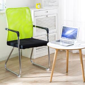 亿家达电脑椅子家用办公椅现代简约电竞椅弓形电脑椅懒人游戏椅老板椅