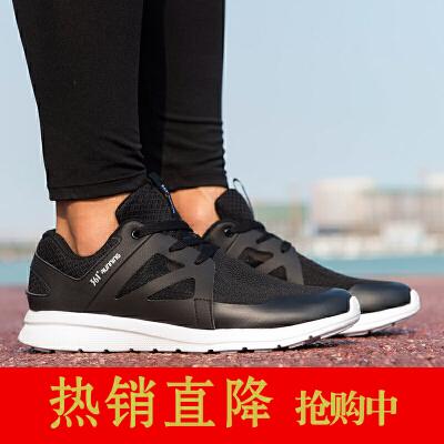 361度时尚休闲跑步鞋2017年秋冬季新款男子常规运动跑鞋男 671712206