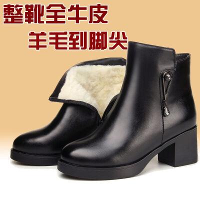 牛皮短靴女冬季新款粗跟加绒保暖女靴子中跟棉靴羊毛时尚棉鞋 LLS8705(全牛皮羊毛到脚尖)