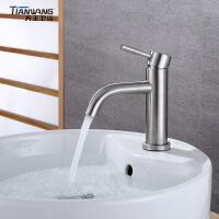 天王卫士面盆龙头天卫浴不锈钢浴室卫生间水冷热混水阀
