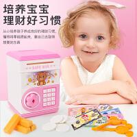 儿童会说话的自动售货机饮料机糖果贩卖机投币玩具