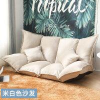 甜梦莱懒人沙发榻榻米可折叠双人小户型网红款卧室单人简易沙发床两用椅