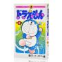现货 进口日文 漫画 哆啦A梦 0卷 ドラえもん 0��