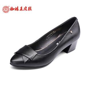 蜘蛛王女鞋中跟春季新款正品真皮尖头蝴蝶结女单鞋浅口粗跟妈妈鞋